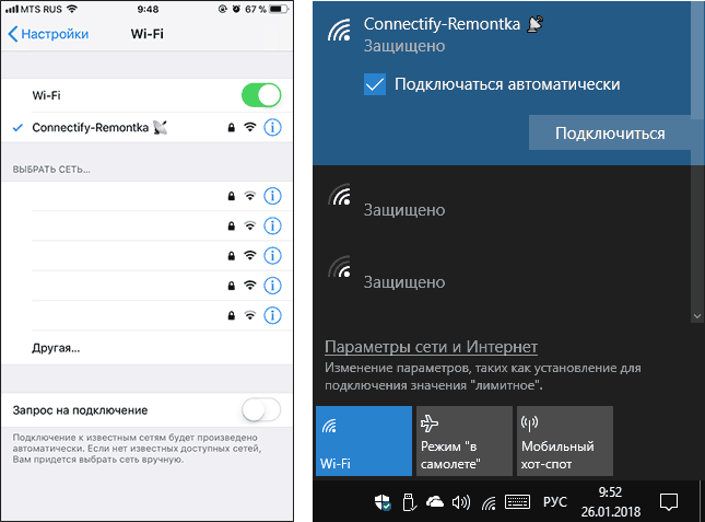 Подключение к точке доступа Connectify