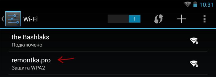 Подключение к точке доступа Wi-Fi