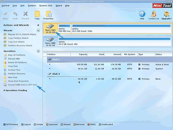 Конвертация диска в GPT без потери данных