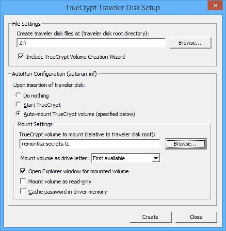 Копирование TrueCrypt на USB