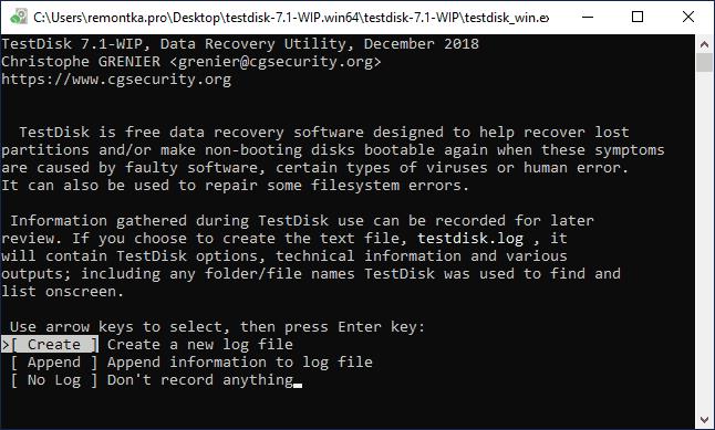 Создание журнала в TestDisk