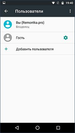 Создание пользователя на Android
