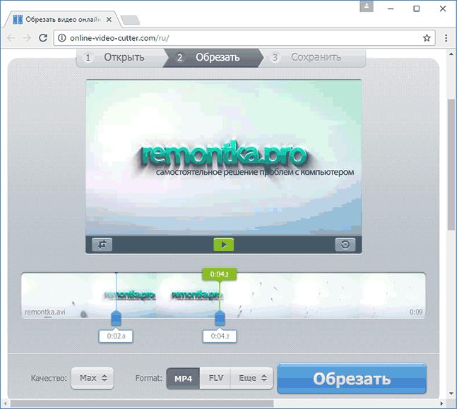 Работа с видео онлайн обрезка бесплатно скачать индикатор форекс тренд