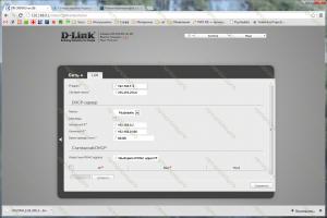 Настройки LAN подключения на новой прошивке