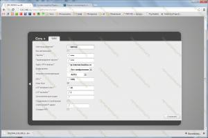 Адрес VPN сервера для Билайн