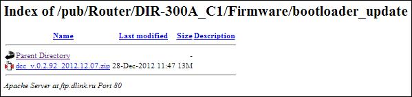 Папка bootloader_update на официальном сайте D-Link