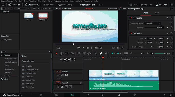 Бесплатный редактор видео DaVinci Resolve