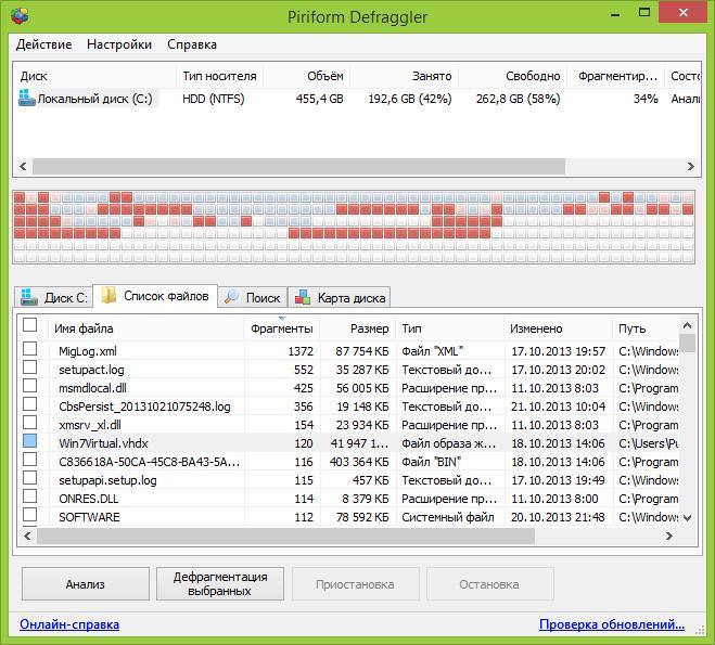 Бесплатная программа для дефрагментации Defragler
