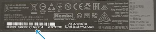 Сервисный код на ноутбуке Dell