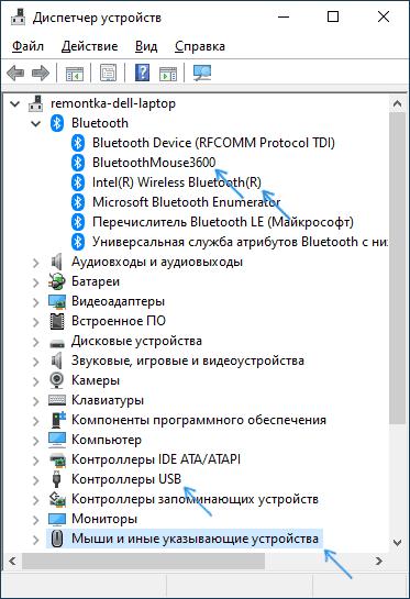 Windows 10 Device Manager-dagi sichqonchani qurilmalari