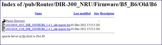 Файлы прошивки D-Link DIR-300 B6