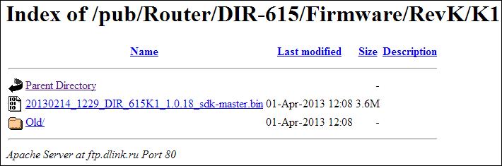 Файл прошивки для DIR-615