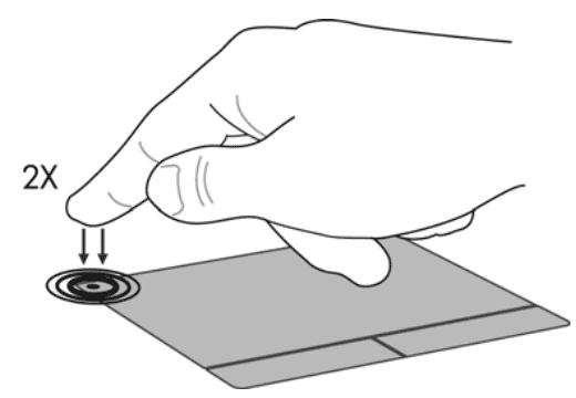 HP-dagi sensorli panelni o'chirib qo'ying
