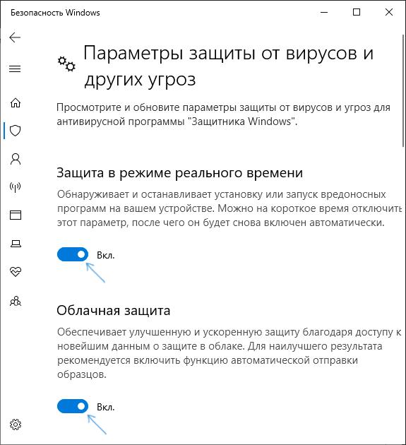 Sozlamalar-da Windows 10 Defender-ni vaqtincha o'chirib qo'ying