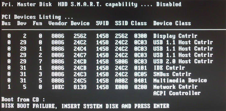 Ошибка Disk Boot Failure в Windows 7