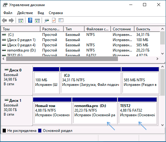 Удаление разделов в управлении дисками Windows