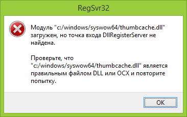 vb6fr.dll windows 7