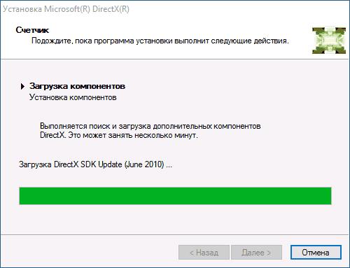 Как узнать какой directx в windows 10 и обновить его до последней.