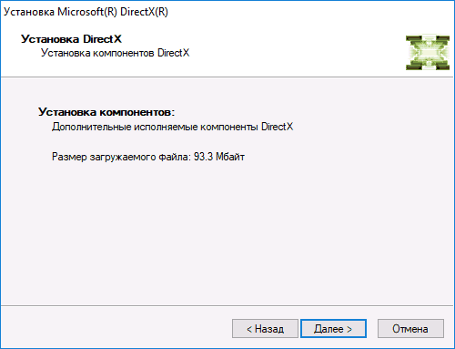 Загрузка и установка библиотек DLL