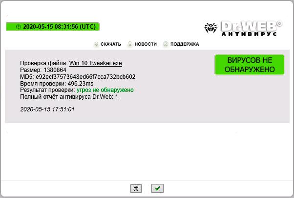 Онлайн проверка на вирусы в Dr.Web