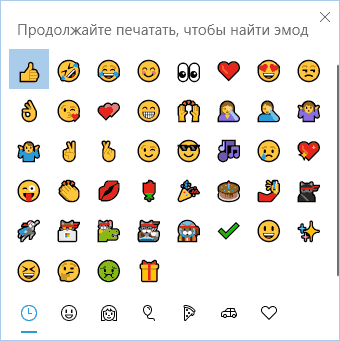 Панель эмодзи Windows 10