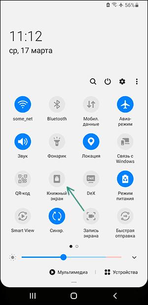 Samsung Galaxy-da ekranni avtomatik aylantirishni yoqish