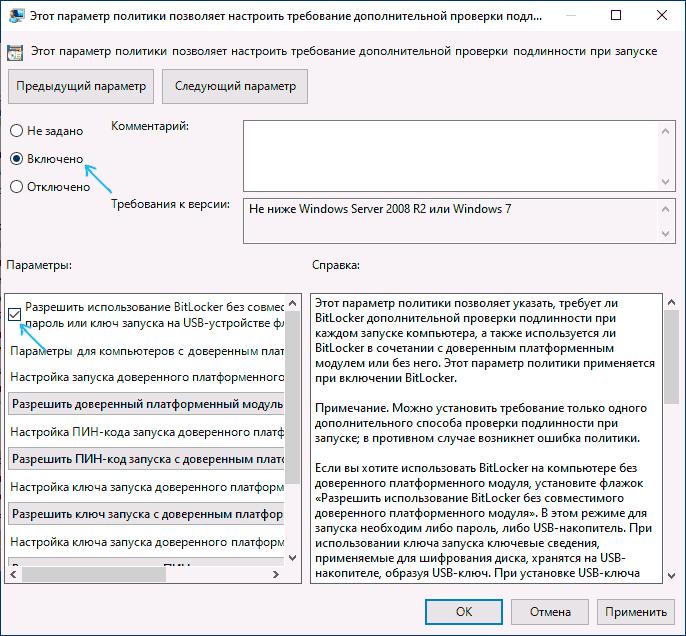 BitLocker-ga Windows 10-da TPM holda ruxsat berish