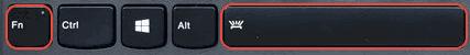 Включение подсветки на клавиатуре ноутбука Lenovo