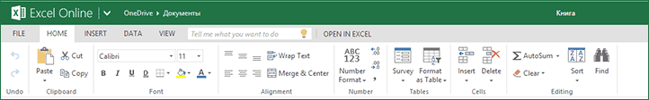 Панель инструментов Excel Online