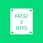 Как изменить FAT32 на NTFS