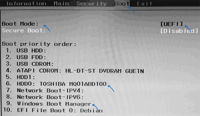 Исправить No Bootable Device на ноутбуке Acer