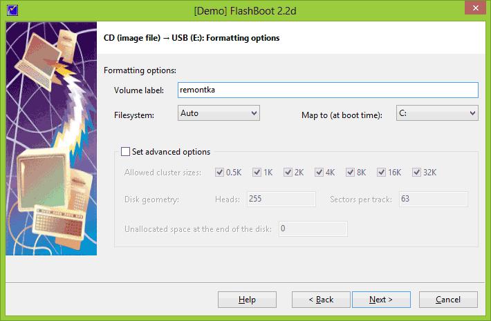Настройки флешки перед форматированием
