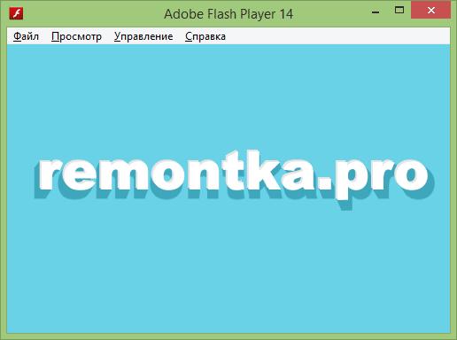 Отдельная программа флеш плеер на компьютере