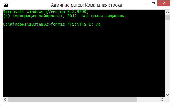 Форматирование флешки в командной строке Windows