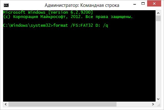 Форматирование флешки в FAT32 с помощью командной строки