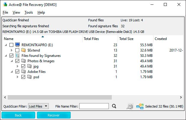 Найденные файлы в Active File Recovery