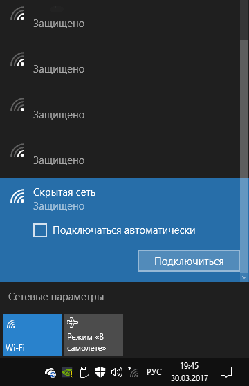 how to add a hidden wifi network windows 10