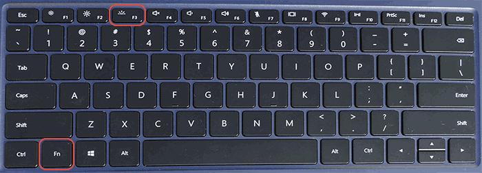 Включение подсветки клавиатуры на ноутбуке Huawei и Honor
