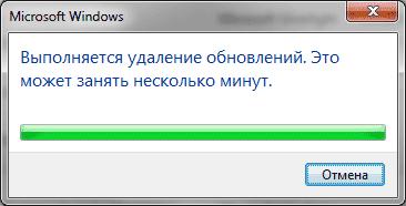 Процесс удаления IE 11