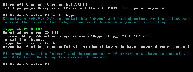 Установка программы в Chocolatey