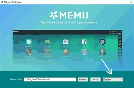 Установка эмулятора MEmu на русском языке