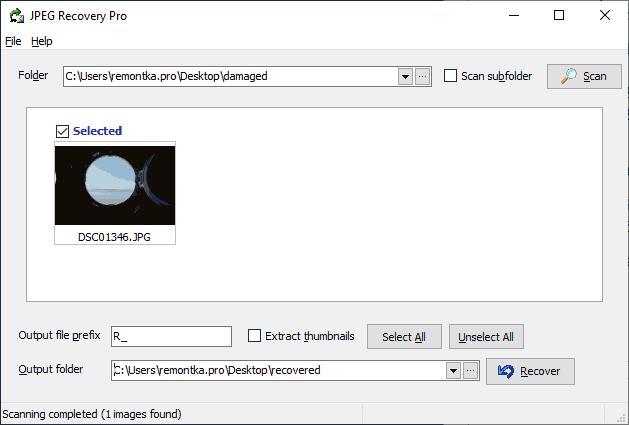 Окно JPEG Recovery Pro