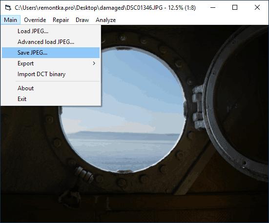 Сохранение восстановленного JPG в JPEGFix