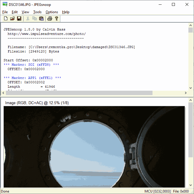 Найденное изображение в JPEGSnoop