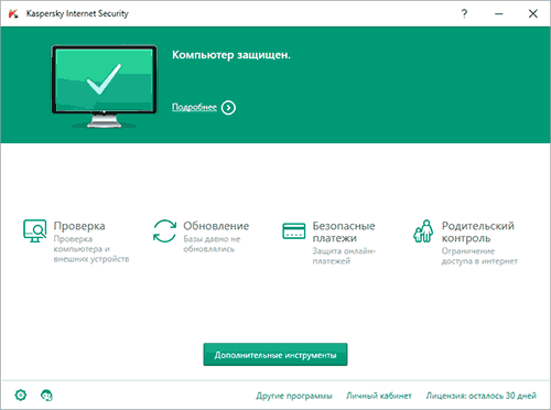 Kasperskiy Internet Security 2016