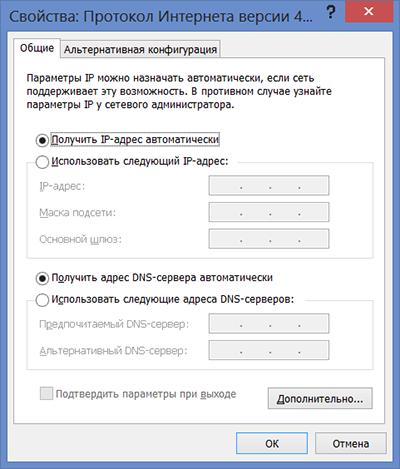 Верные настройки LAN для DIR-300