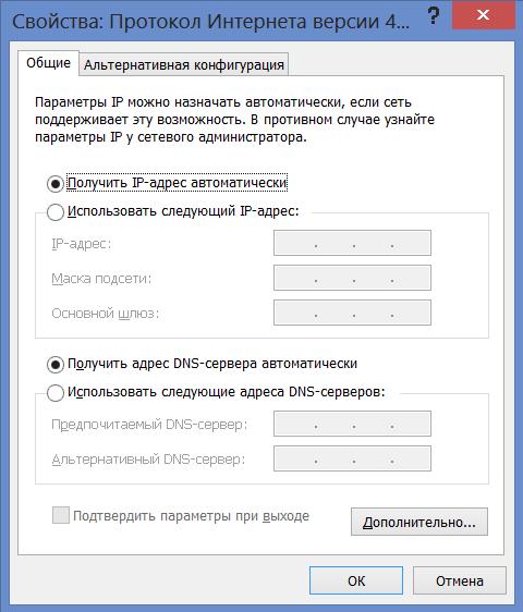 Правильные настройки LAN для DIR-615