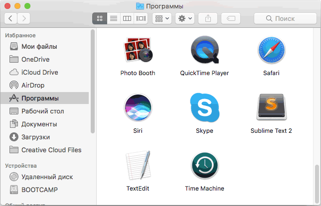 Запуск Quick Time Player на Mac