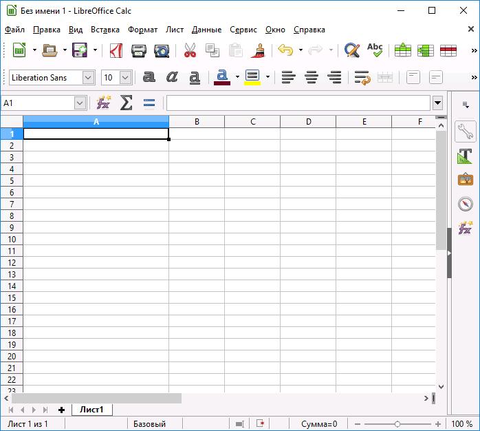 Электронная таблица LibreOffice Calc