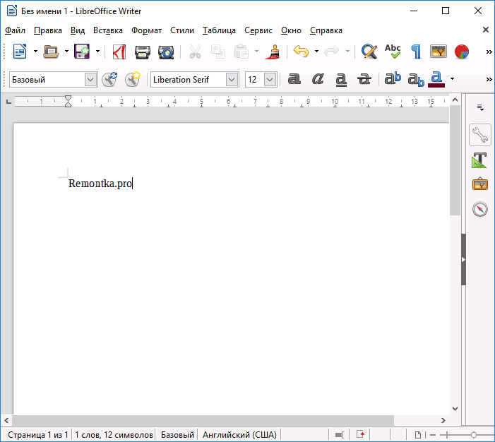 Документ LibreOffice Writer